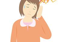 片頭痛改善しました!